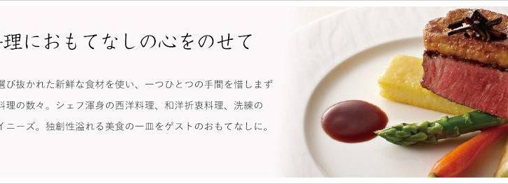 wedding_cuisine-2