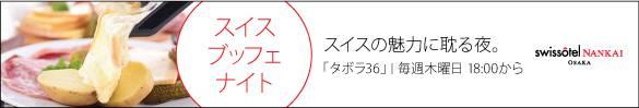 e-mail_signage_jpn-2