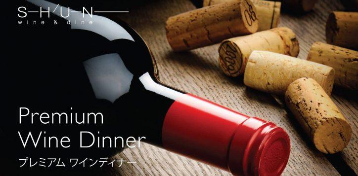 wine_dinner_a4_1905-2