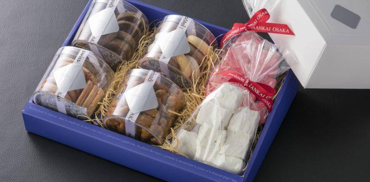 swissgourmet_gift_box_jungfrau-2