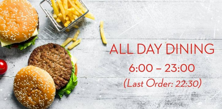 all-day-dining_en