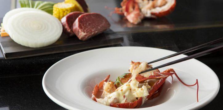 minami_live_lobster_lunch